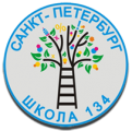 Средняя общеобразовательная школа N 134 имени С. Дудко