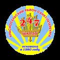 Средняя общеобразовательная школа N 247