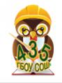 Средняя общеобразовательная школа N 435