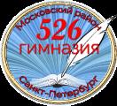 Гимназия № 526