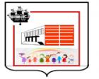 Средняя общеобразовательная школа N 390