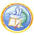 Средняя общеобразовательная школа N 391