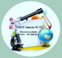 Средняя общеобразовательная школа N 327