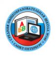Средняя общеобразовательная школа N 340