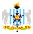 Средняя общеобразовательная школа N 55