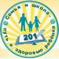 Средняя общеобразовательная школа N 201