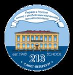 Средняя общеобразовательная школа N 213 с углубленным изучением английского языка