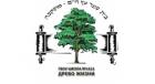 Средняя общеобразовательная школа № 1621 «Школа лидерства Лаудер Эц Хайм»