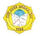 Средняя общеобразовательная школа N 322