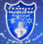 Школа  № 1569 «Созвездие»