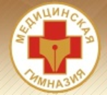 Медицинская гимназия с православным воспитанием
