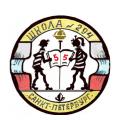 Средняя общеобразовательная школа N 294
