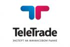 TeleTRADE, обучение трейдеров