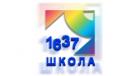 Центр образования №1637 (детский сад)