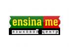 Языковой центр Ensina-me