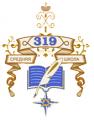 Средняя общеобразовательная школа N 319