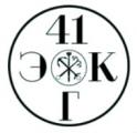Гимназия 41 им Эриха Кестнера