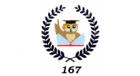 Школа № 167 имени Маршала Л.А. Говорова