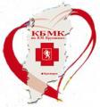 Красноярский базовый медицинский колледж им. В. М. Крутовского