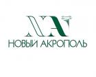 Философская школа «Новый Акрополь»
