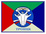 Лицей города Троицка
