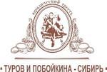 Юридическая компания «Туров и Побойкина - Сибирь»
