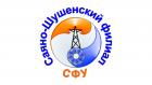 Саяно-Шушенский филиал Сибирского  федерального университета