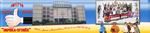 Средняя общеобразовательная школа N 1716 «Эврика-Огонек»