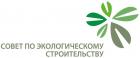 Совет по экологическому строительству