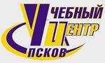 Учебный центр «Псков»