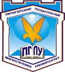 Новороссийский филиал Пятигорского государственного лингвистического университета