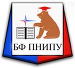 Березниковский филиал Пермского национального исследовательского политехнического университета