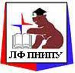Лысьвенский филиал Пермского национального исследовательского политехнического университета