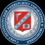 Смоленский институт экономики Санкт-Петербургского университета управления и экономики