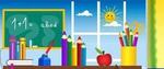 Средняя общеобразовательная школа N 1914