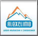 Школа альпинизма и скалолазания AlexClimb