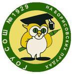 Средняя общеобразовательная школа N 1929