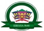 Средняя общеобразовательная школа N 48, пос. Малаховка
