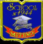 Школа с углубленным изучением английского языка № 1944
