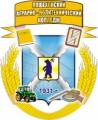 Пошехонский аграрно-политехнический колледж