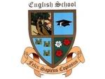 Английская международная школа