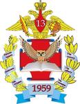 Средняя общеобразовательная школа N 13, г. Балашиха