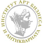 Институт арт бизнеса и антиквариата