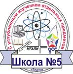 Видновская средняя общеобразовательная школа N 5 с углубленным изучением отдельных предметов