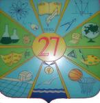 Средняя общеобразовательная школа N 27, г. Мытищи