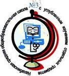 Нахабинская средняя общеобразовательная школа № 3 с углубленным изучением отдельных предметов