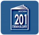 Гимназия № 201 Ордена Трудового Красного Знамени им. Героев Советского Союза Зои и Александра Космодемьянских