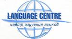 НМИ. Центр изучения языков «Глобус»