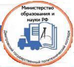 Дмитровский государственный политехнический колледж. Козельский филиал