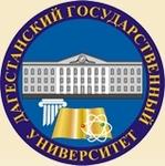 Филиал в г. Избербаш Дагестанского государственного университета
